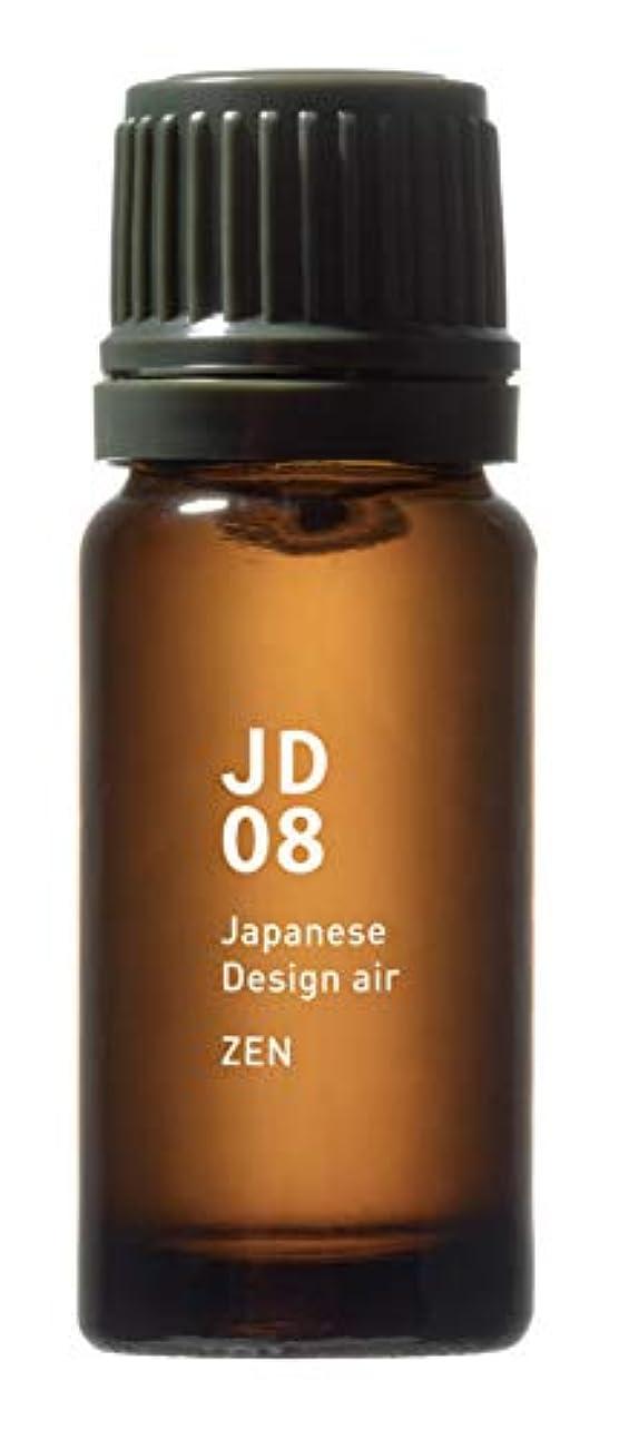 ウガンダ不変災害JD08 禅 Japanese Design air 10ml