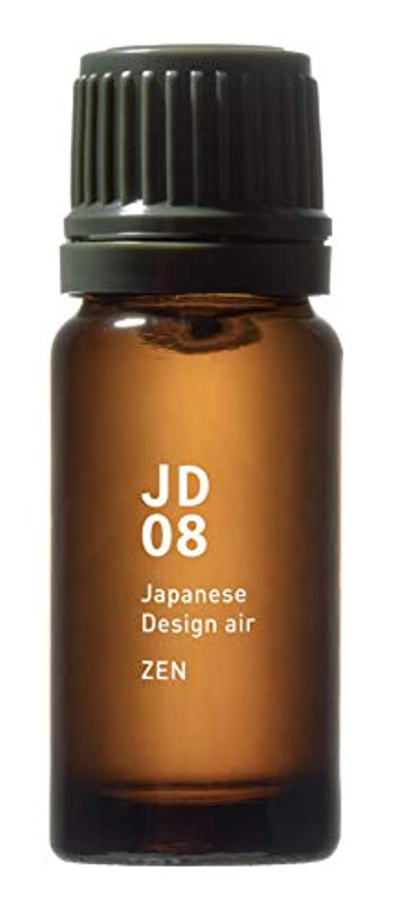 JD08 禅 Japanese Design air 10ml