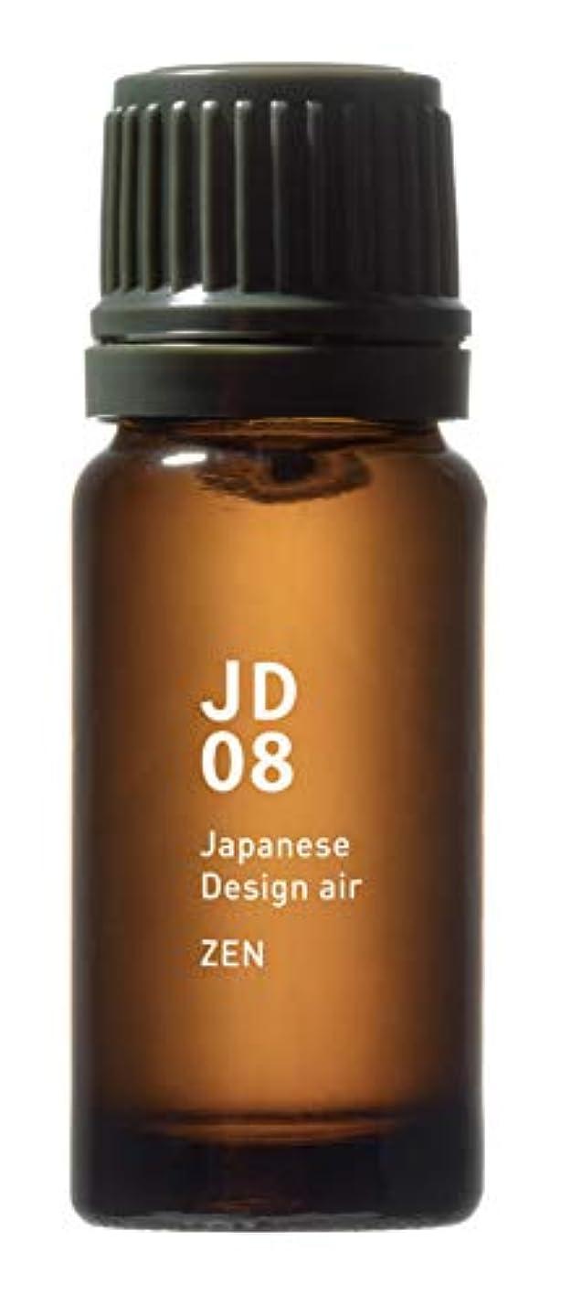 踏みつけ樫の木拡大するJD08 禅 Japanese Design air 10ml