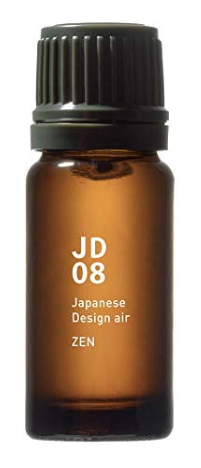 記念碑的な立法窒素JD08 禅 Japanese Design air 10ml