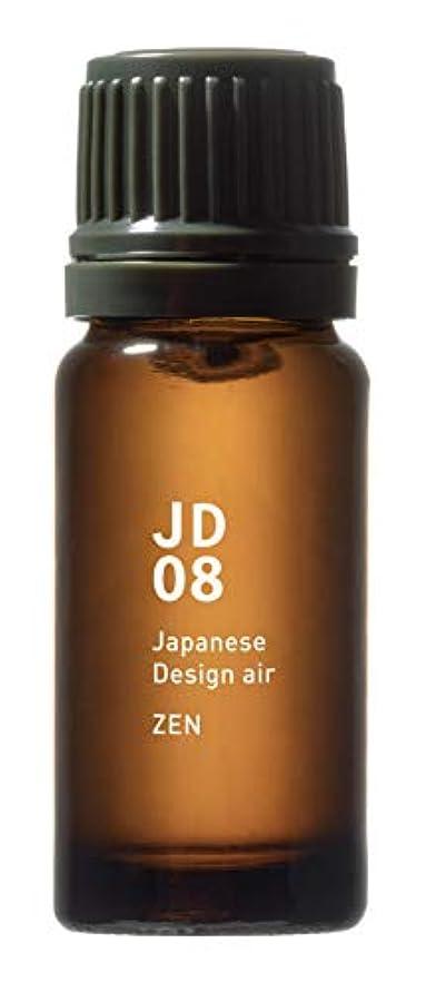 ヘクタール骨髄控えるJD08 禅 Japanese Design air 10ml
