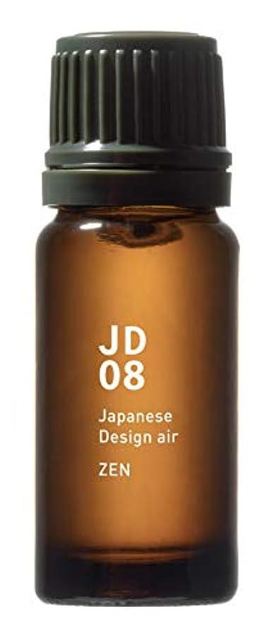 灌漑電気陽性ミュージカルJD08 禅 Japanese Design air 10ml