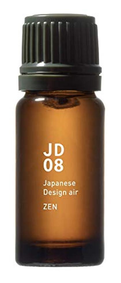 スクラップ傷つきやすい若いJD08 禅 Japanese Design air 10ml