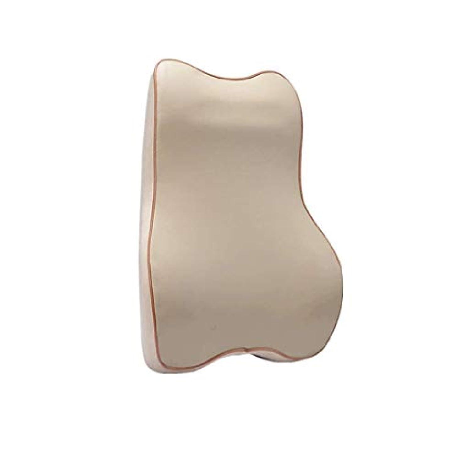 合理的弱点感情腰椎枕 - 姿勢療法ウエストクッション - 低反発フォーム、人間工学に基づいたオフィスチェア車とトラベルバックサポート枕を使用して、上下の腰痛を緩和し、予防します (Color : Beige)