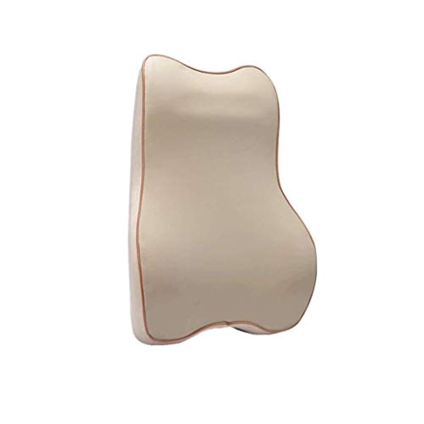 読みやすい主導権ポーク腰椎枕 - 姿勢療法ウエストクッション - 低反発フォーム、人間工学に基づいたオフィスチェア車とトラベルバックサポート枕を使用して、上下の腰痛を緩和し、予防します (Color : Beige)