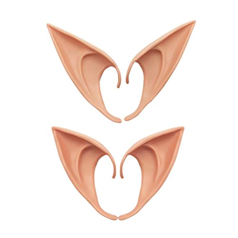 みなさんマイクおびえたToyvian エルフ耳コスプレイースターカーニバルパーティーエルフコスチューム補綴耳偽のヒント耳写真小道具4ピース