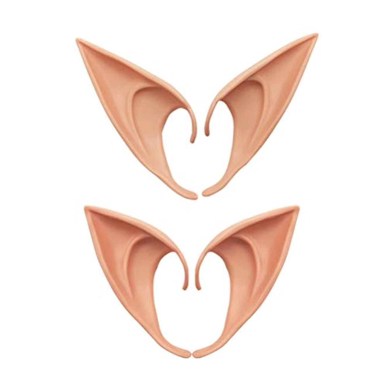 オーバーラン六分儀分散Toyvian エルフ耳コスプレイースターカーニバルパーティーエルフコスチューム補綴耳偽のヒント耳写真小道具4ピース