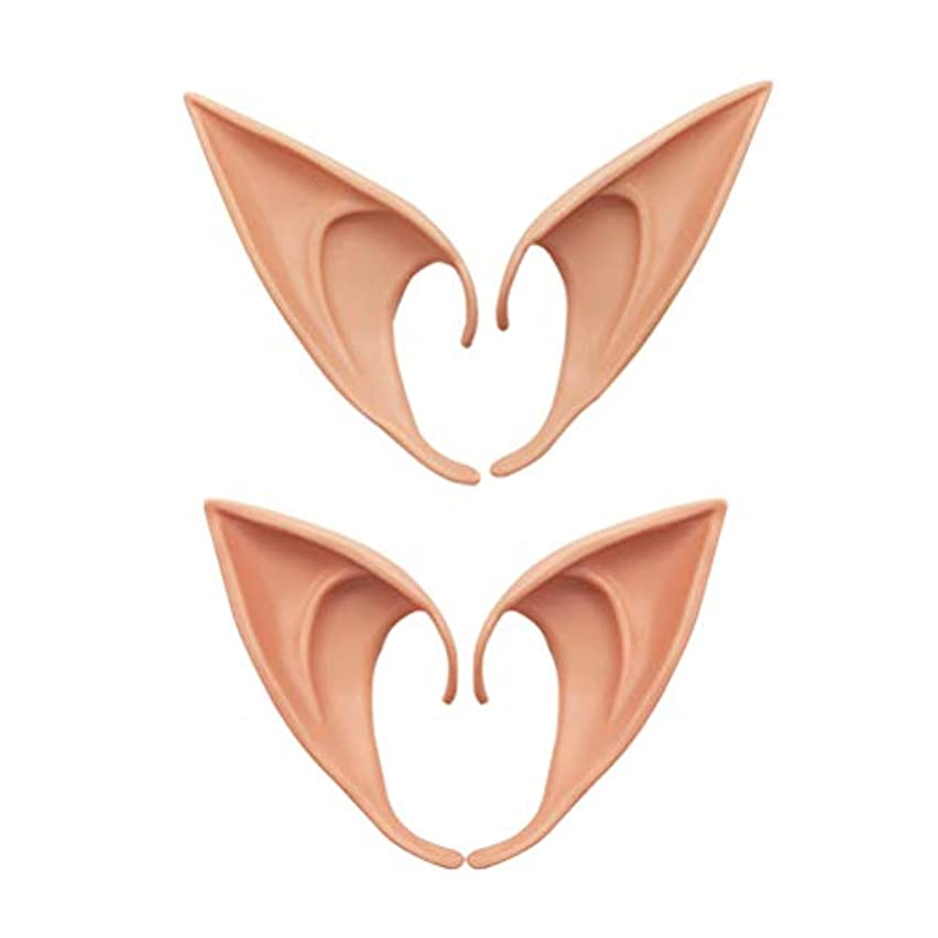 Toyvian エルフ耳コスプレイースターカーニバルパーティーエルフコスチューム補綴耳偽のヒント耳写真小道具4ピース