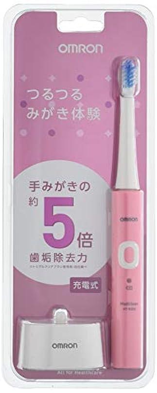 克服する子供時代気候の山オムロン 音波式電動歯ブラシ HT-B305-PK HT-B305-PK