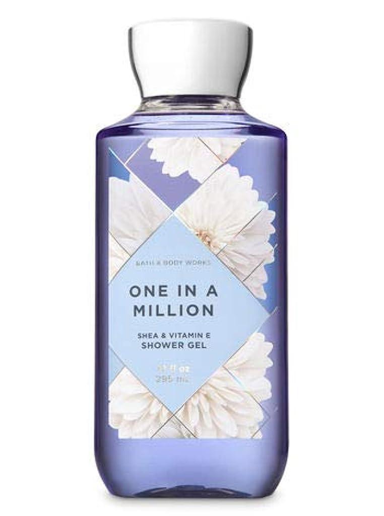 症候群毛皮ブラシ【Bath&Body Works/バス&ボディワークス】 シャワージェル ワンインアミリオン Shower Gel One in a Million 10 fl oz / 295 mL [並行輸入品]