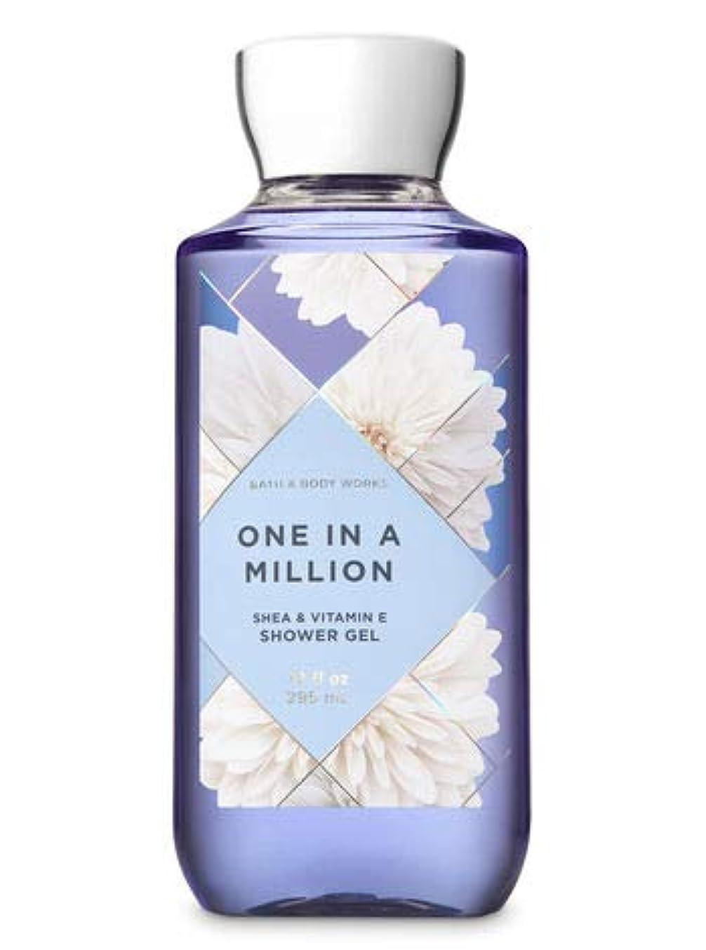 チャールズキージング反対名目上の【Bath&Body Works/バス&ボディワークス】 シャワージェル ワンインアミリオン Shower Gel One in a Million 10 fl oz / 295 mL [並行輸入品]