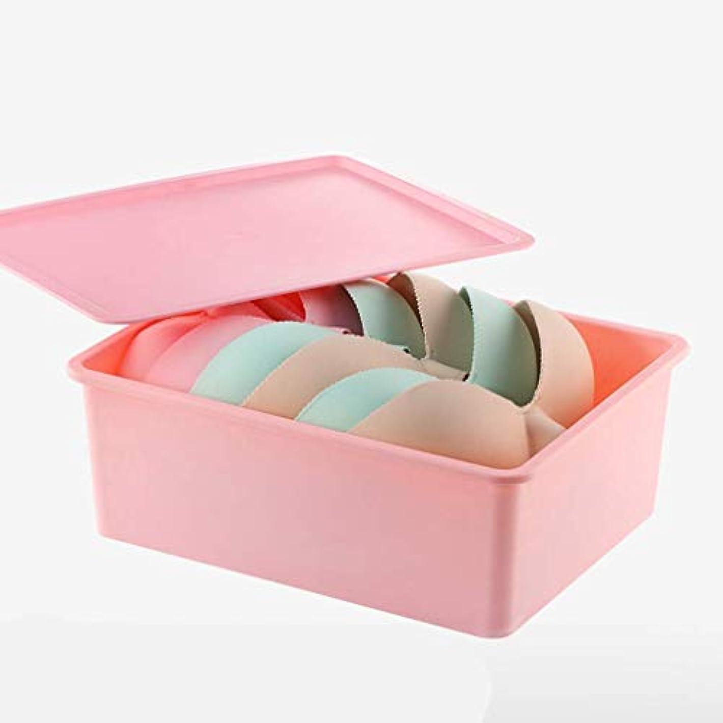 証書める料理収納ボックスキューブコンテナ収納ボックスカバープラスチック入場ブラ下着ソックスフィニッシングボックス6(色:A)