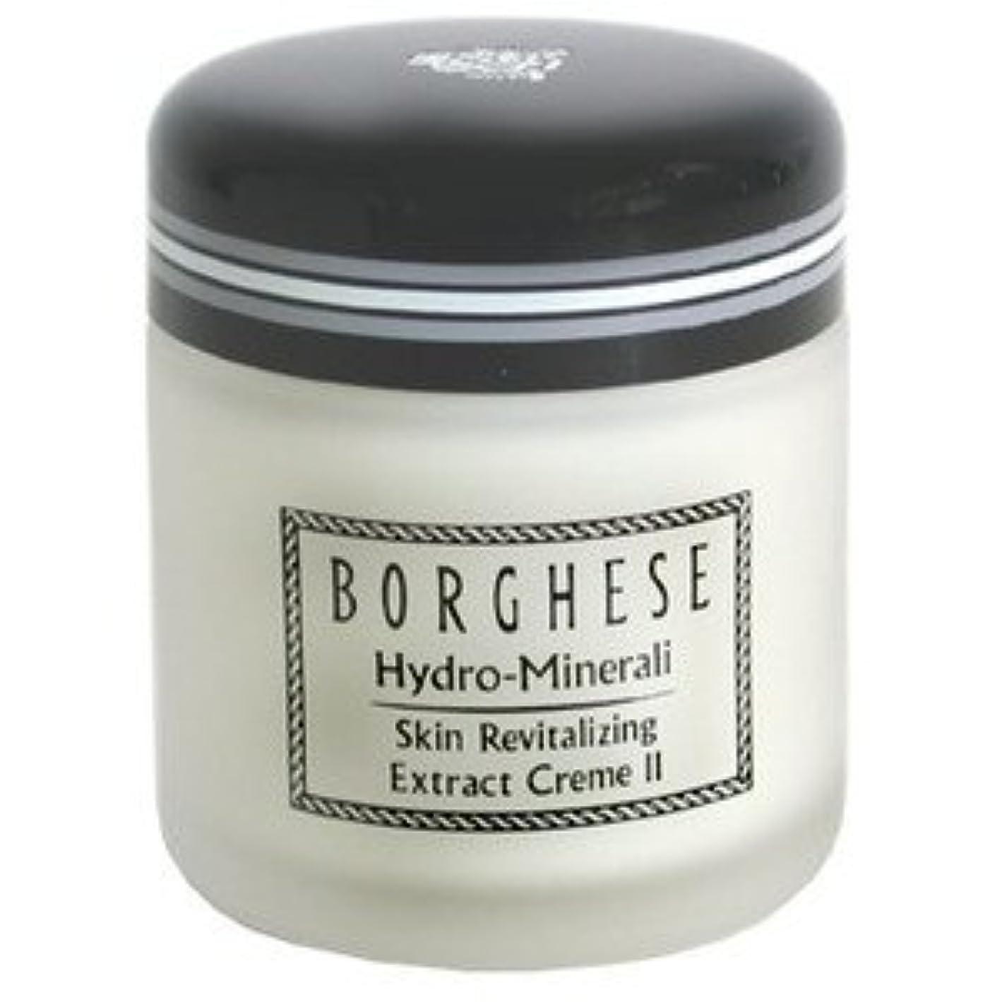 センターフェザー充実ボルゲーゼ[Borghese] ハイドロミネラーリ リバイタル エキストラクト クリーム 56g/1.8oz [並行輸入品]