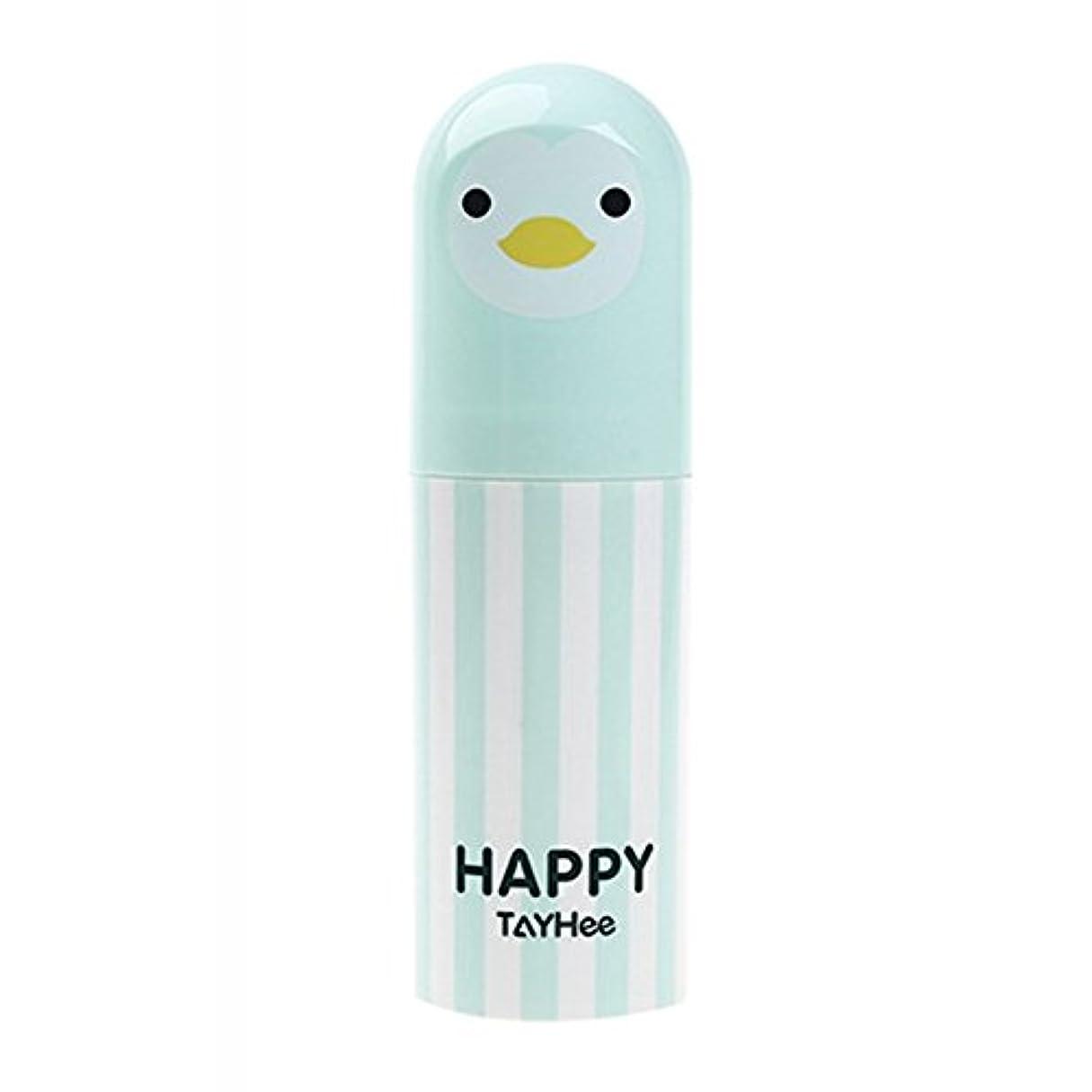 メアリアンジョーンズ商人医療のpotato001ポータブル可愛い漫画ペンギン歯ブラシ歯磨き粉ホルダー旅行ストレージケース one size グリーン N4RJ952917WK10WPO5Z