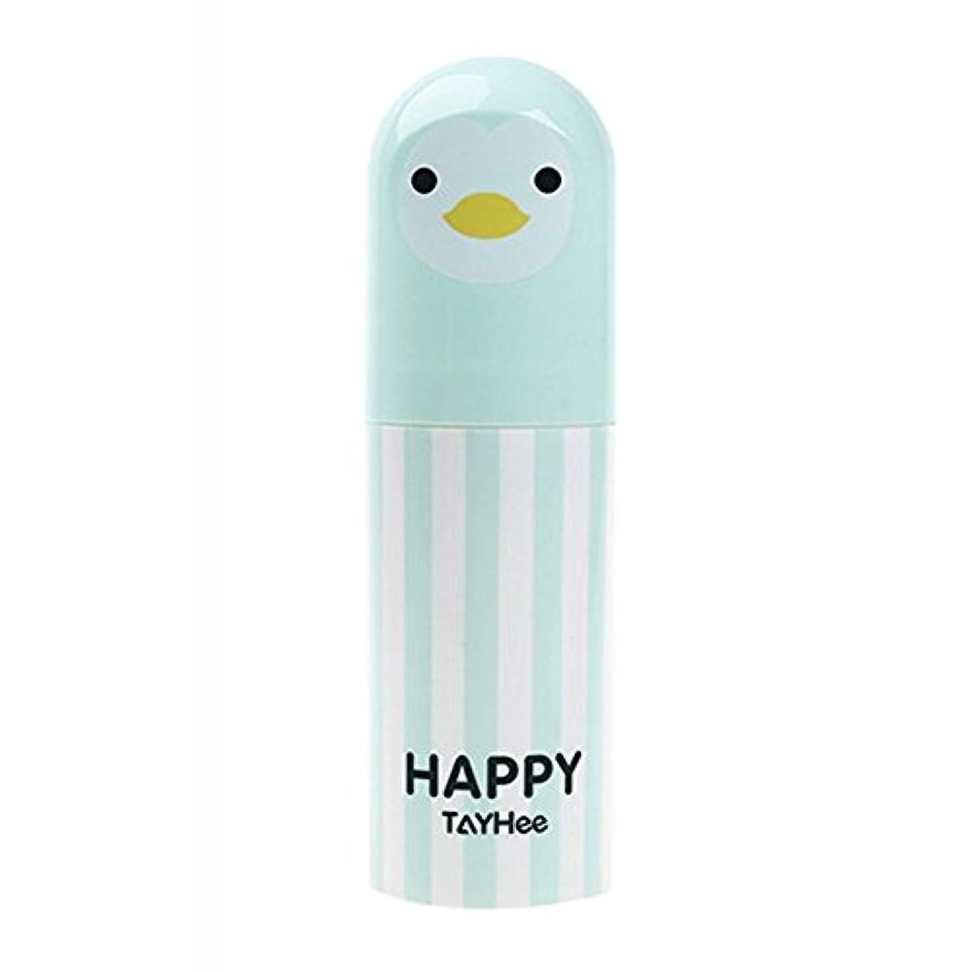 たっぷりバーチャル気体のpotato001ポータブル可愛い漫画ペンギン歯ブラシ歯磨き粉ホルダー旅行ストレージケース one size グリーン N4RJ952917WK10WPO5Z