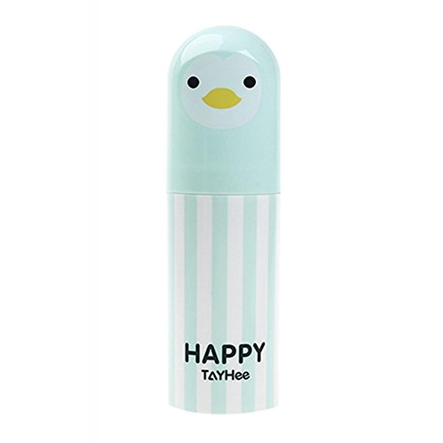絶望ご注意南potato001ポータブル可愛い漫画ペンギン歯ブラシ歯磨き粉ホルダー旅行ストレージケース one size グリーン N4RJ952917WK10WPO5Z