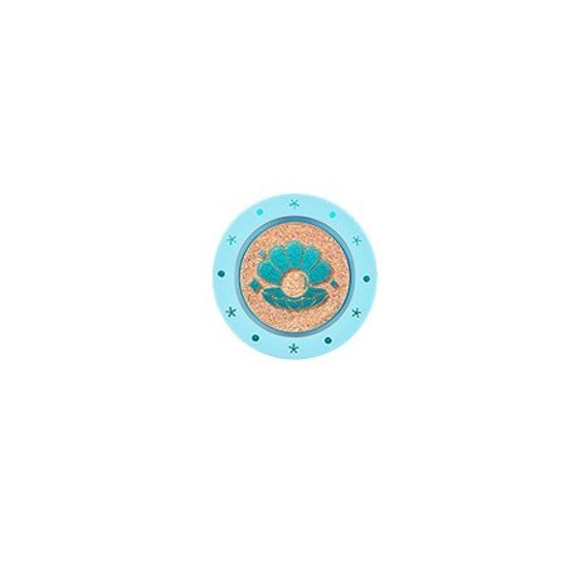 ビュッフェ専門知識水星アリタウム マーメイド コレクション モノ アイズ 1.4g / ARITAUM Mono Eyes Mermaid Collection (# S25 Gold Glow) [並行輸入品]