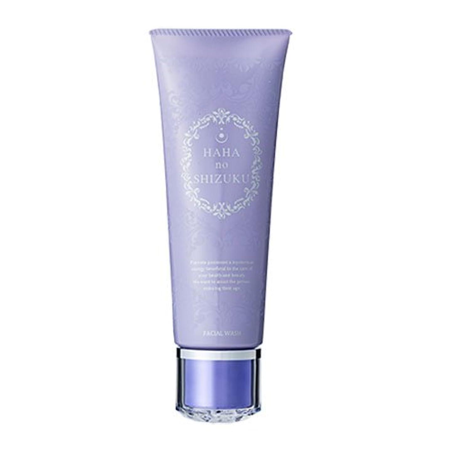 おじいちゃん休暇主要な母の滴 プラセンタ洗顔フォーム 敏感肌にも安心 アミノ酸系洗浄剤 (122g) プラセンタエキス サイタイエキス ヒアルロン酸