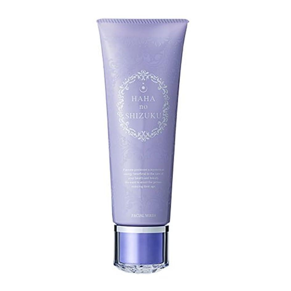 行う邪魔する幸運な母の滴 プラセンタ洗顔フォーム 敏感肌にも安心 アミノ酸系洗浄剤 (122g) プラセンタエキス サイタイエキス ヒアルロン酸