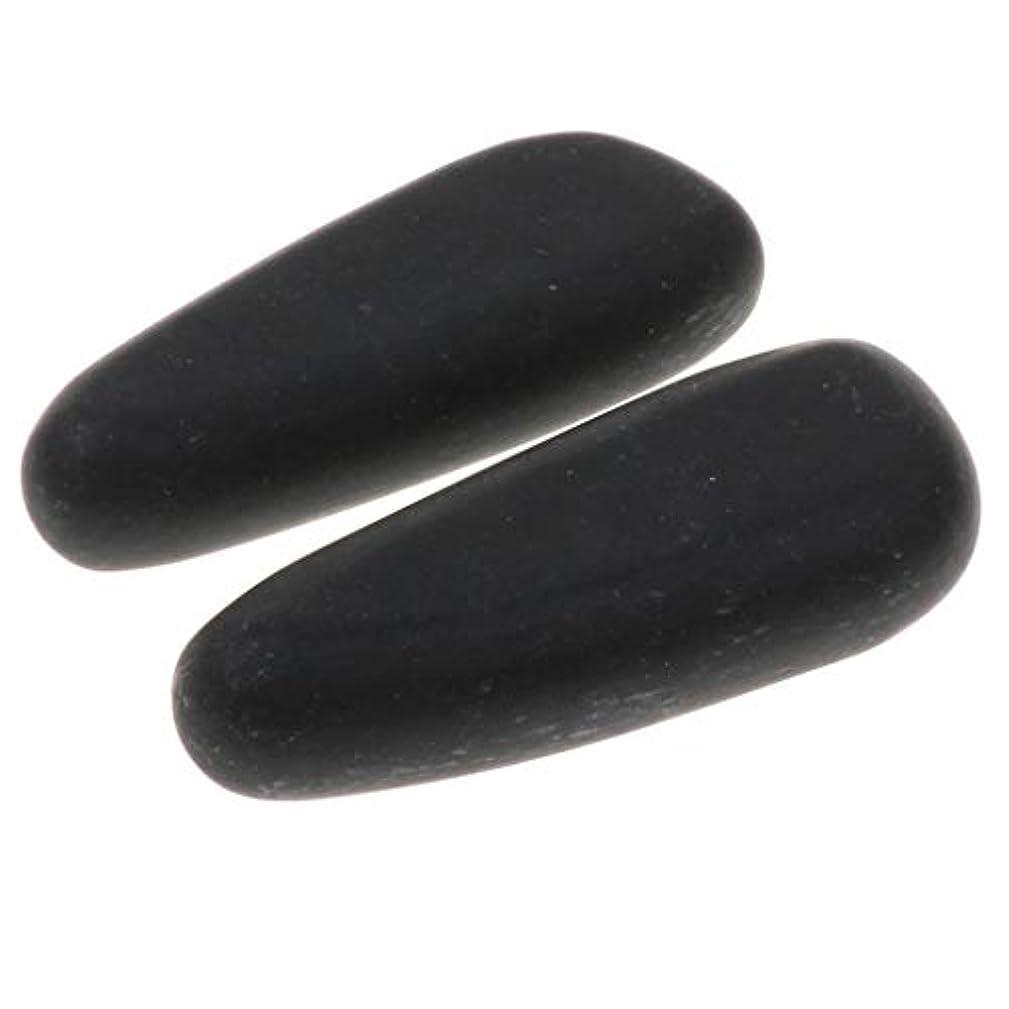 できた実験的よろしくホットストーン マッサージ石 マッサージストーン 玄武岩 ボディマッサージ 2個 全2サイズ - 8×3.2×2cm