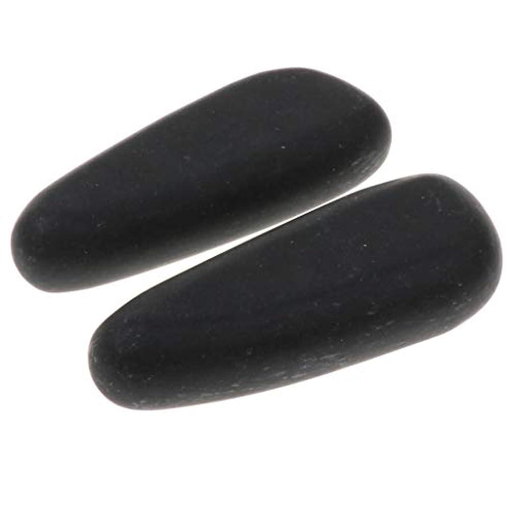 方向財産キャッチgazechimp ホットストーン マッサージ石 マッサージストーン 玄武岩 ボディマッサージ 2個 全2サイズ - 8×3.2×2cm