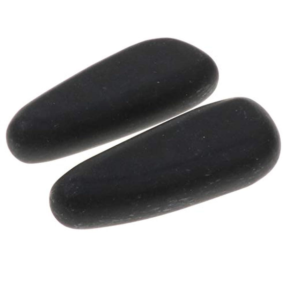 付属品訴えるくまホットストーン マッサージ石 マッサージストーン 玄武岩 ボディマッサージ 2個 全2サイズ - 8×3.2×2cm