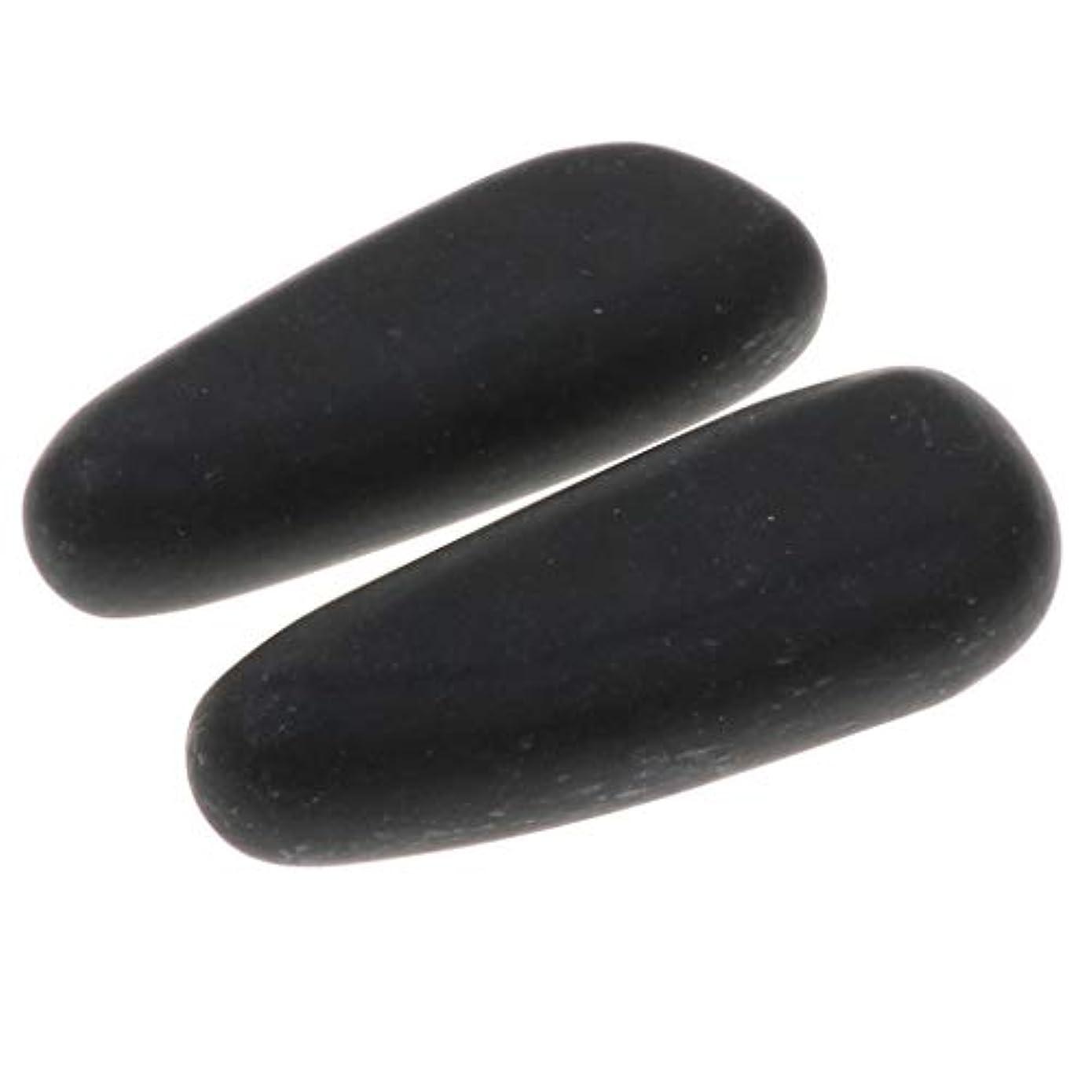 純粋に書道巨大なgazechimp ホットストーン マッサージ石 マッサージストーン 玄武岩 ボディマッサージ 2個 全2サイズ - 8×3.2×2cm