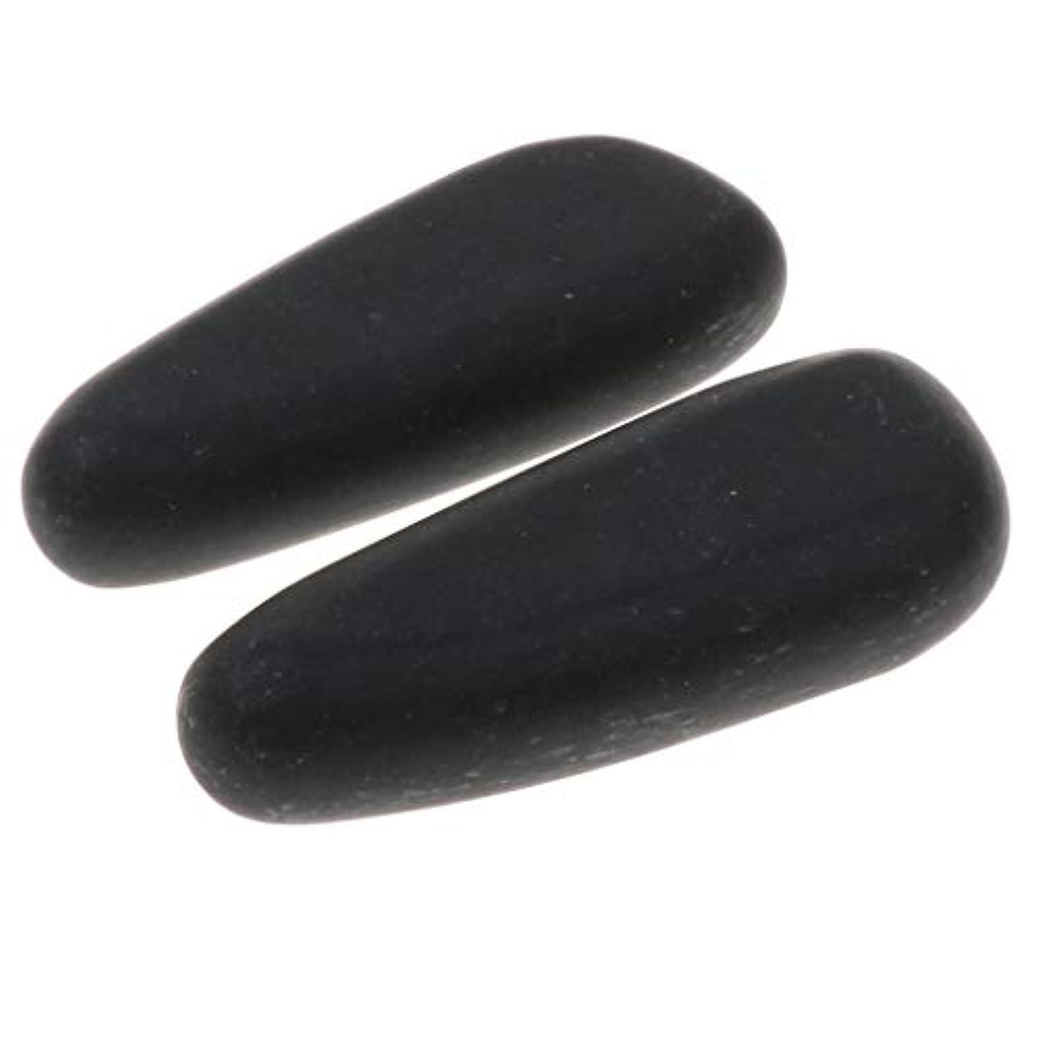 アンソロジーましい一般gazechimp ホットストーン マッサージ石 マッサージストーン 玄武岩 ボディマッサージ 2個 全2サイズ - 8×3.2×2cm