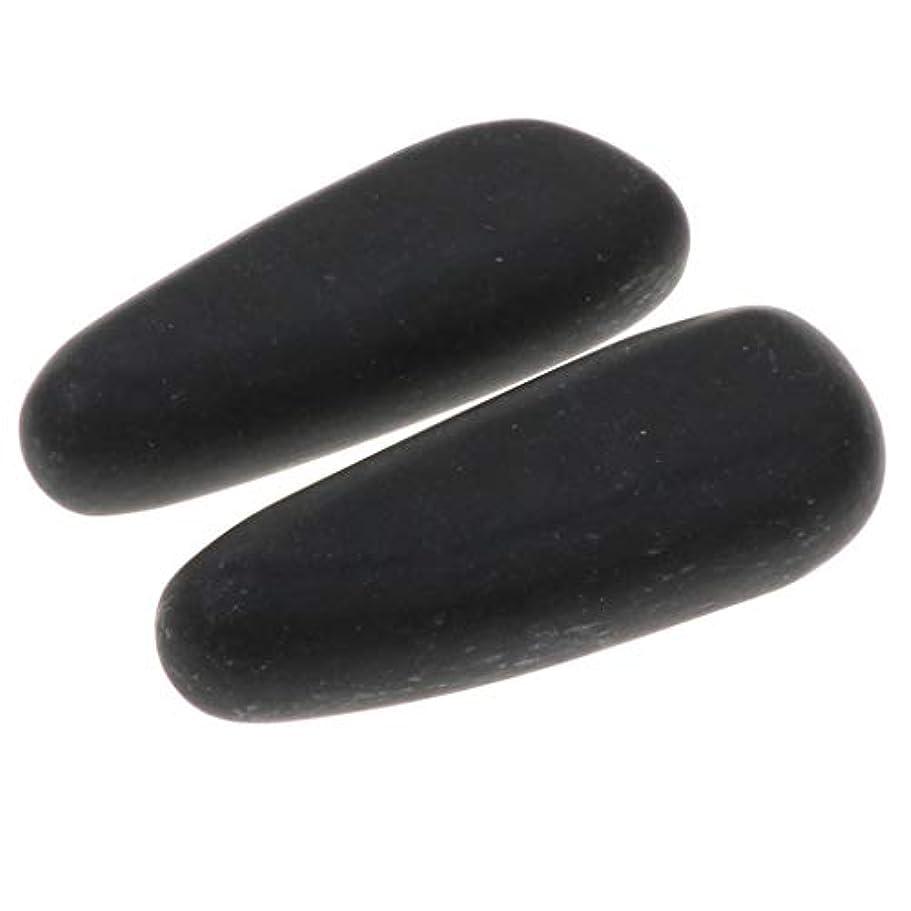 gazechimp ホットストーン マッサージ石 マッサージストーン 玄武岩 ボディマッサージ 2個 全2サイズ - 8×3.2×2cm