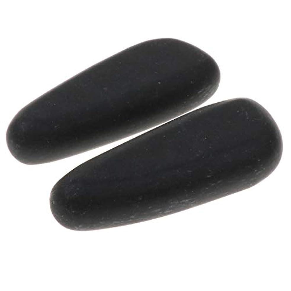 クレア電気陽性忌み嫌うgazechimp ホットストーン マッサージ石 マッサージストーン 玄武岩 ボディマッサージ 2個 全2サイズ - 8×3.2×2cm