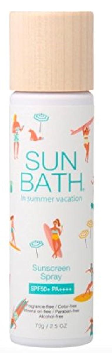 精緻化純度資本主義SUN BATH(サンバス) サンスクリーンスプレー_SPF50+/PA++++_70g