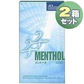 ジェクス コンドーム ゼリヤコート うすうすメントール1000【2箱セット】