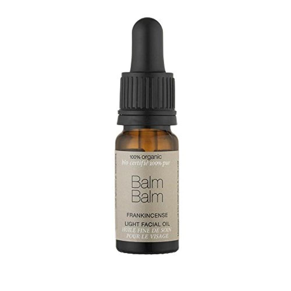 内向きペパーミント騒Balm Balm Frankincense Organic Light Facial Oil 30ml - バームバーム乳香有機光フェイシャルオイル30ミリリットル [並行輸入品]