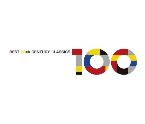 ベスト現代音楽100
