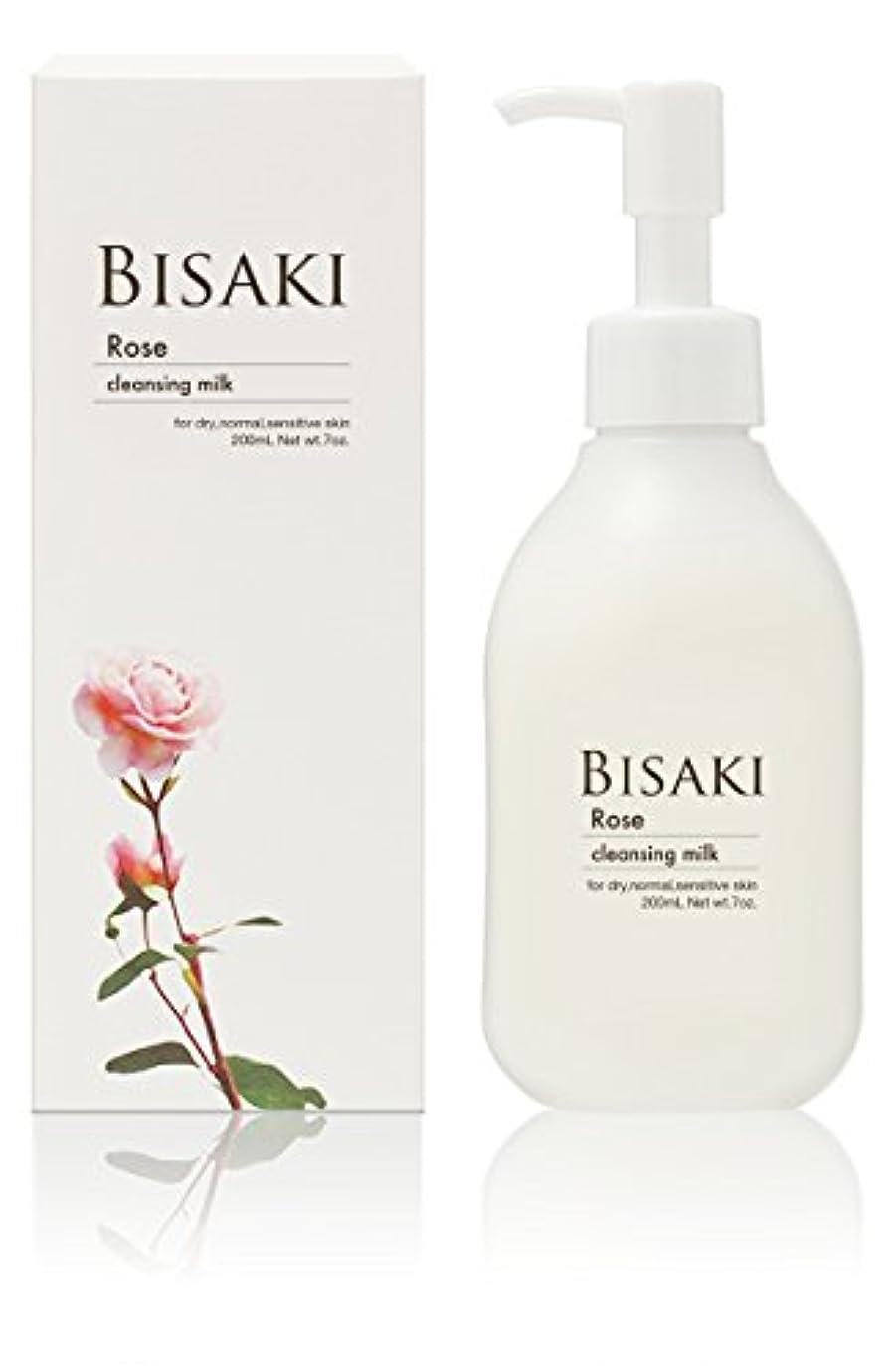 子音スキッパー取り除くBISAKI クレンジング?ミルク 200mL