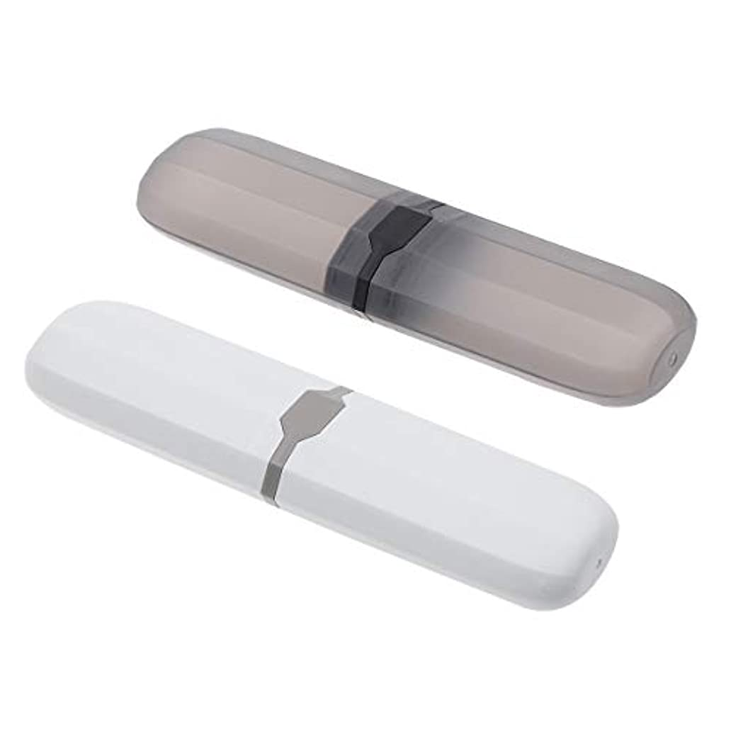 積分呼びかける肥沃なHealifty 歯ブラシカバー屋外2ピース(黒と青)のポータブル歯ブラシケース