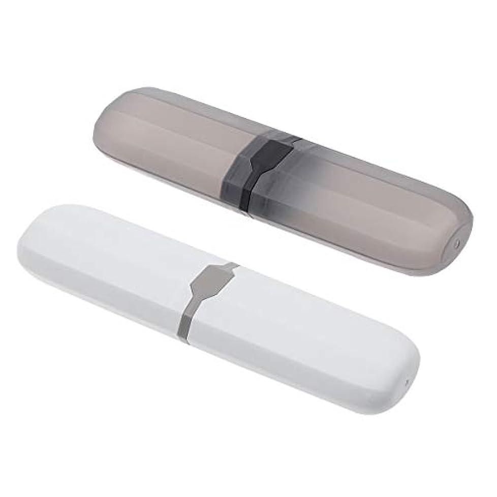 バイアス量絶え間ないHealifty 歯ブラシカバー屋外2ピース(黒と青)のポータブル歯ブラシケース
