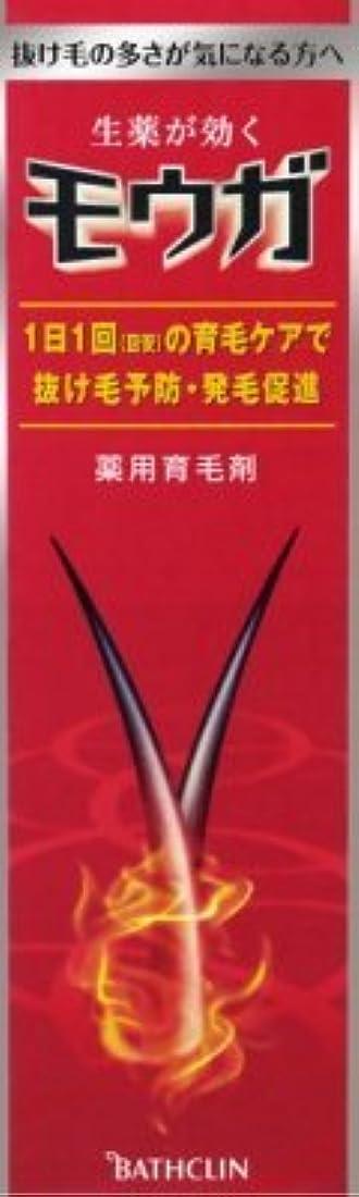 メルボルン充実バケットバスクリン モウガ 薬用育毛剤 120ml 医薬部外品 1本で約2か月間使える ×12点セット (4548514510807)