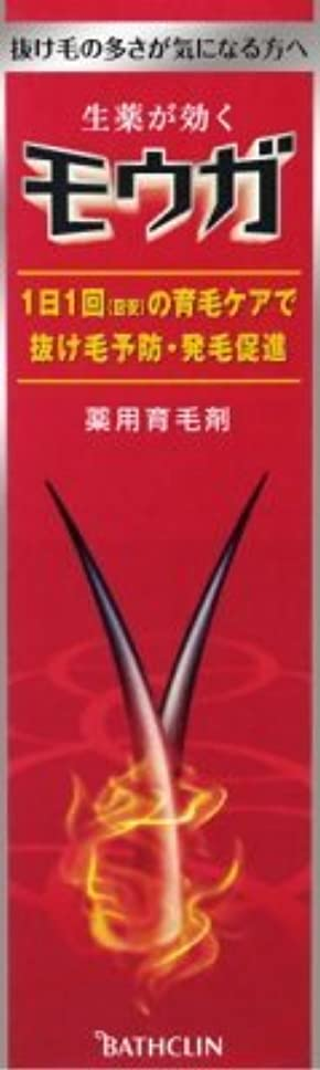 赤モウガ薬用育毛剤 × 10個セット