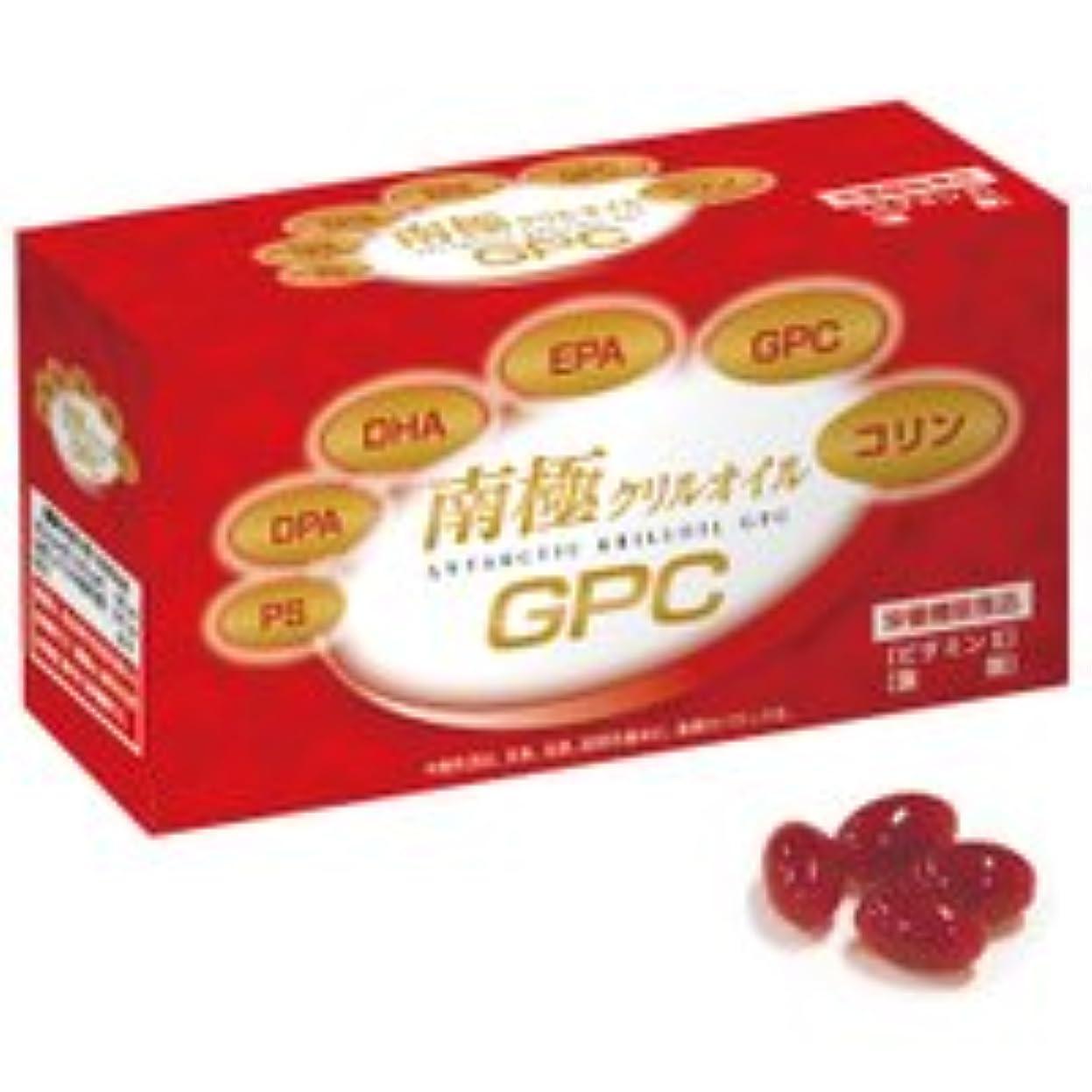 へこみいじめっ子朝食を食べる南極クリルオイル&GPC 2箱セット