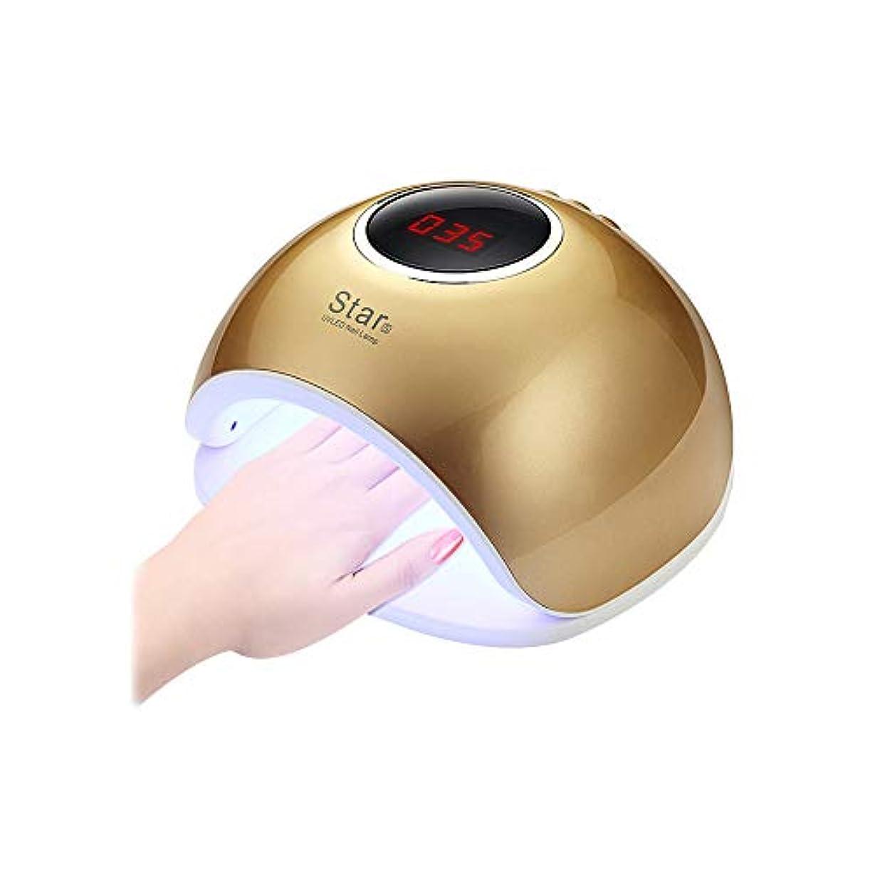 指高齢者バリーLEDディスプレイ72Wインテリジェント誘導無痛速乾性光線療法ランプネイルポリッシュグルーライト速乾性ドライヤーネイルポリッシュUVランプ