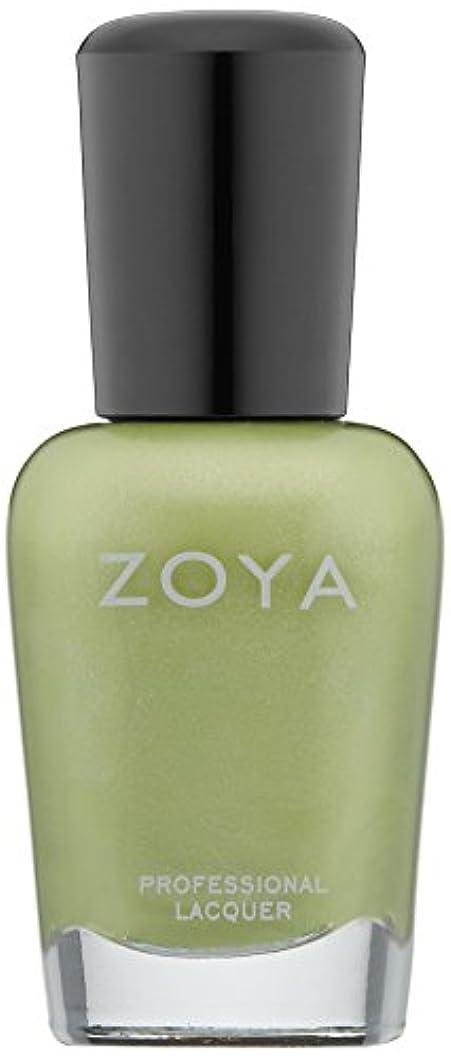 鉱石振りかける崩壊ZOYA ゾーヤ ネイルカラー ZP618 TRACIE トレイシィー 15ml パール/フロスト ピスタチオグリーン 爪にやさしいネイルラッカーマニキュア
