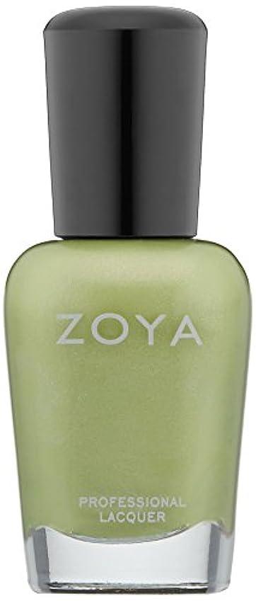 こする英語の授業があります障害ZOYA ゾーヤ ネイルカラー ZP618 TRACIE トレイシィー 15ml パール/フロスト ピスタチオグリーン 爪にやさしいネイルラッカーマニキュア