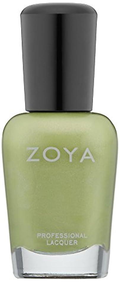 なくなる定義小数ZOYA ゾーヤ ネイルカラー ZP618 TRACIE トレイシィー 15ml パール/フロスト ピスタチオグリーン 爪にやさしいネイルラッカーマニキュア