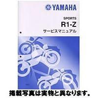 [ヤマハ] オーナーズマニュアル/QQS-CLT-100-25G / XC180 (83) [25G]