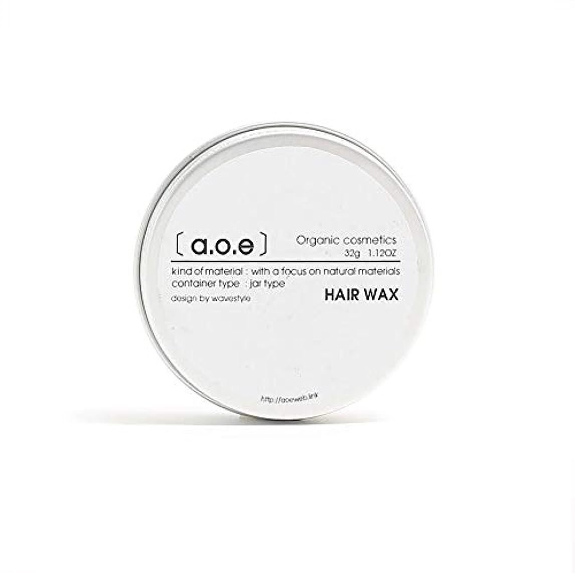 座標余暇核aoe オーガニック ヘアワックス & バーム 【 Organic Wax & Balm】