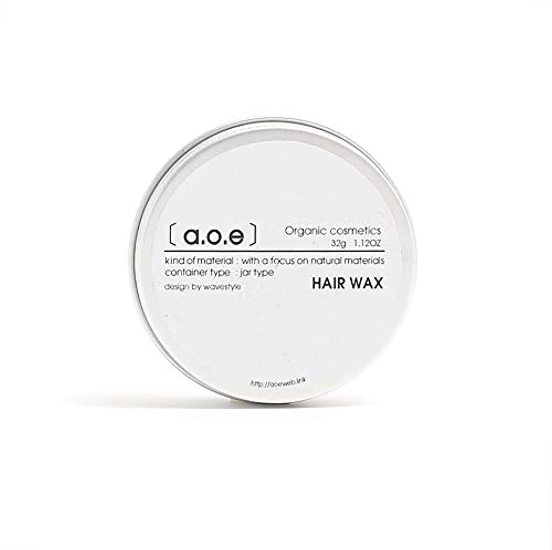 そっと制約武器aoe オーガニック ヘアワックス & バーム 【 Organic Wax & Balm】