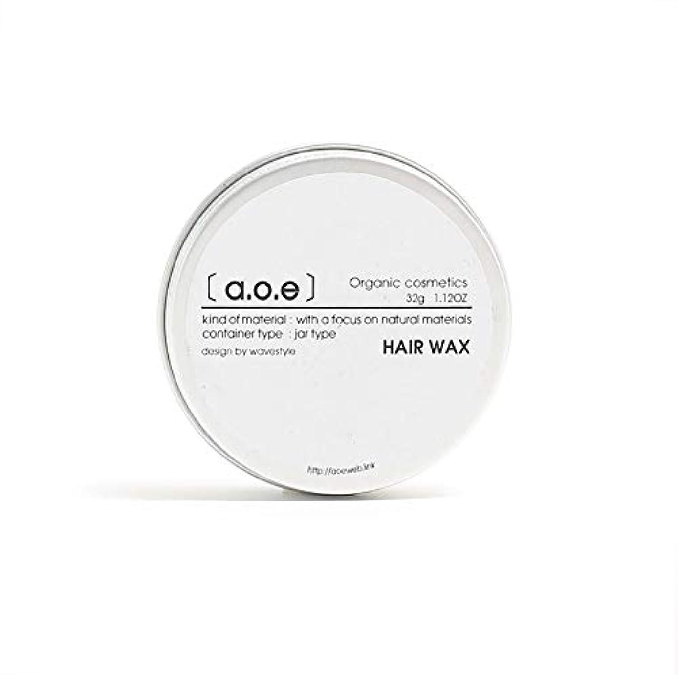 オーチャード救急車絶えずaoe オーガニック ヘアワックス & バーム 【 Organic Wax & Balm】