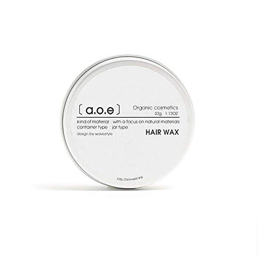 きつく持ってるピンポイントaoe オーガニック ヘアワックス & バーム 【 Organic Wax & Balm】