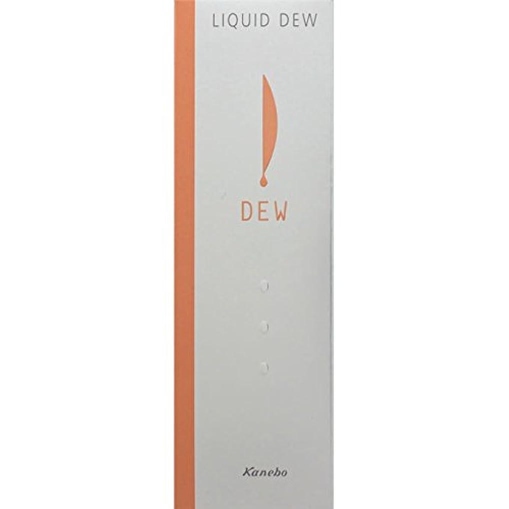 に負ける最適永久にカネボウ DEW リクイドデュウ【オークルB】(保湿液?ファンデーション